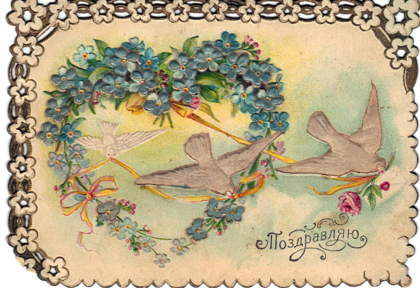 Postcard with Doves 1906