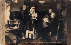 Letter to Arnold from Klara December 20, 1911 A