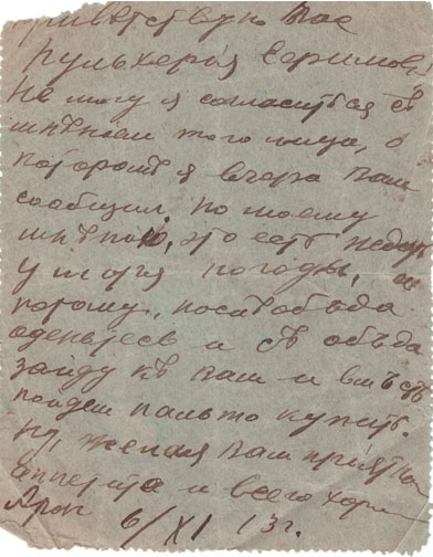 Note to Polya from Aron November 6 1913