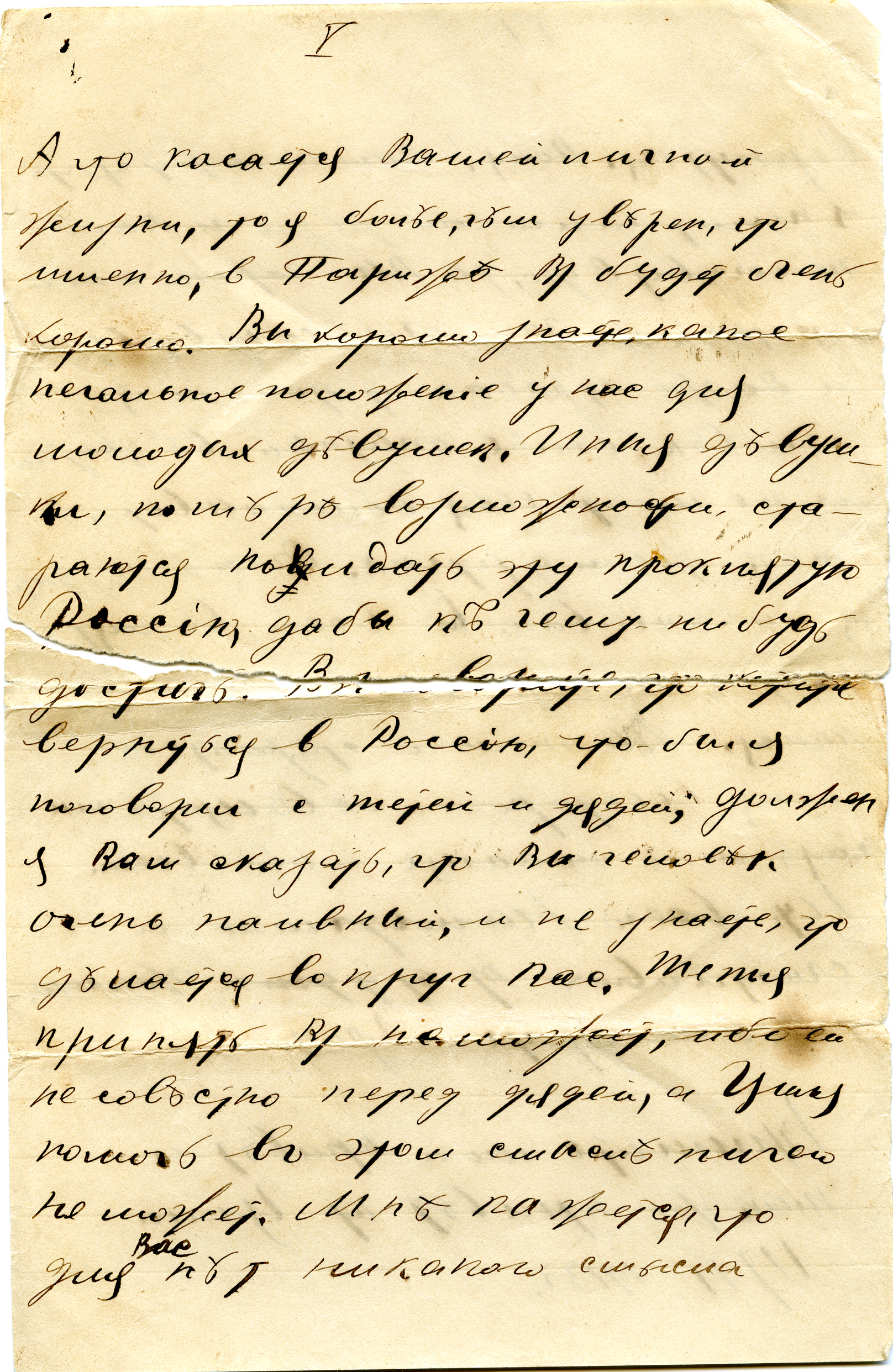 Letter to Polya from Aron June 11 1913 p5