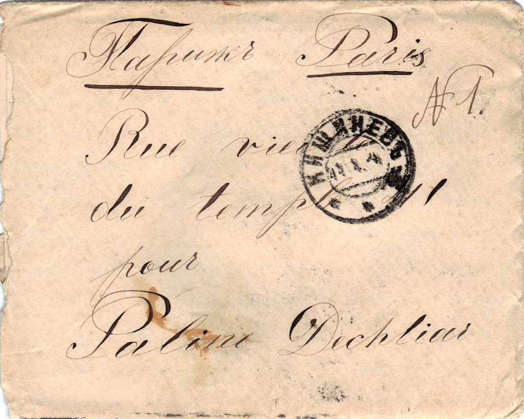 Letter to Poline from Aron January 9 1914 Envelope A