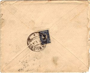 Letter to Poline from Aron January 9 1914 p1