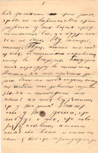 Letter to Poline from Aron January 9 1914 p5