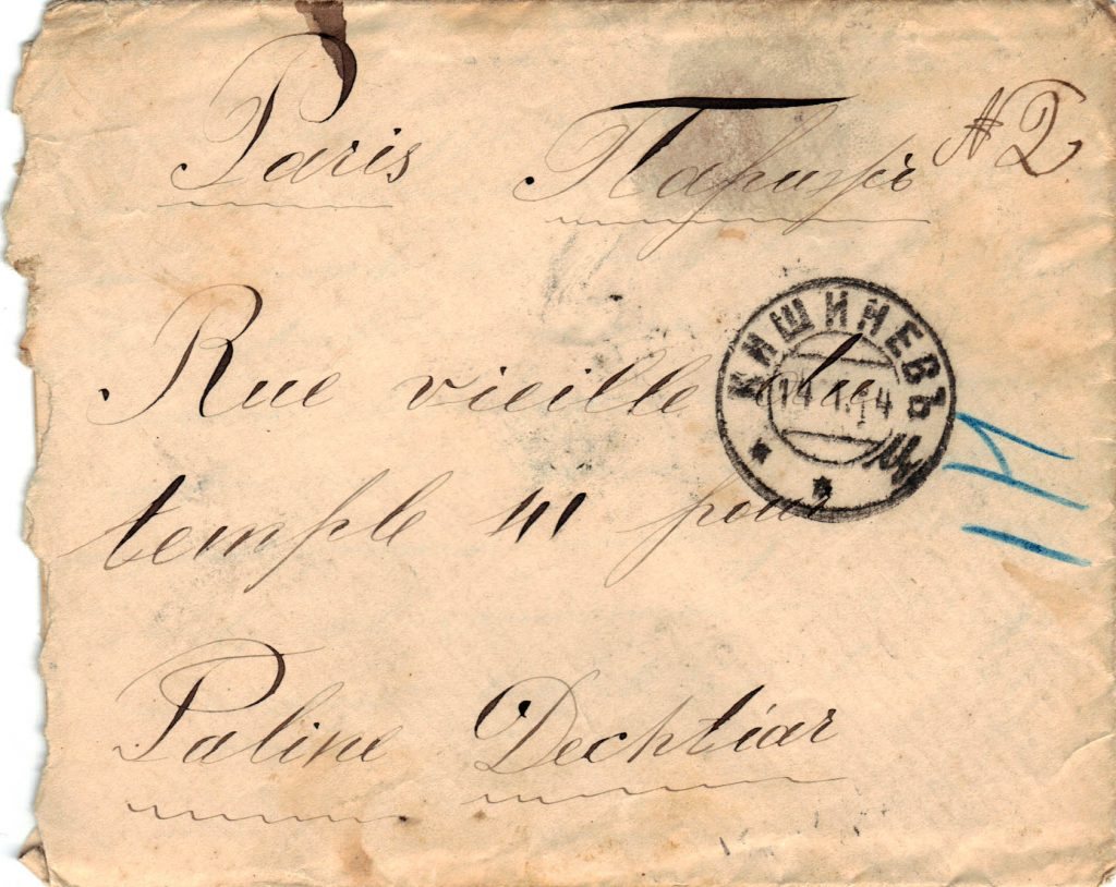 Letter to Poline from Aron January 13 1914 envelope A