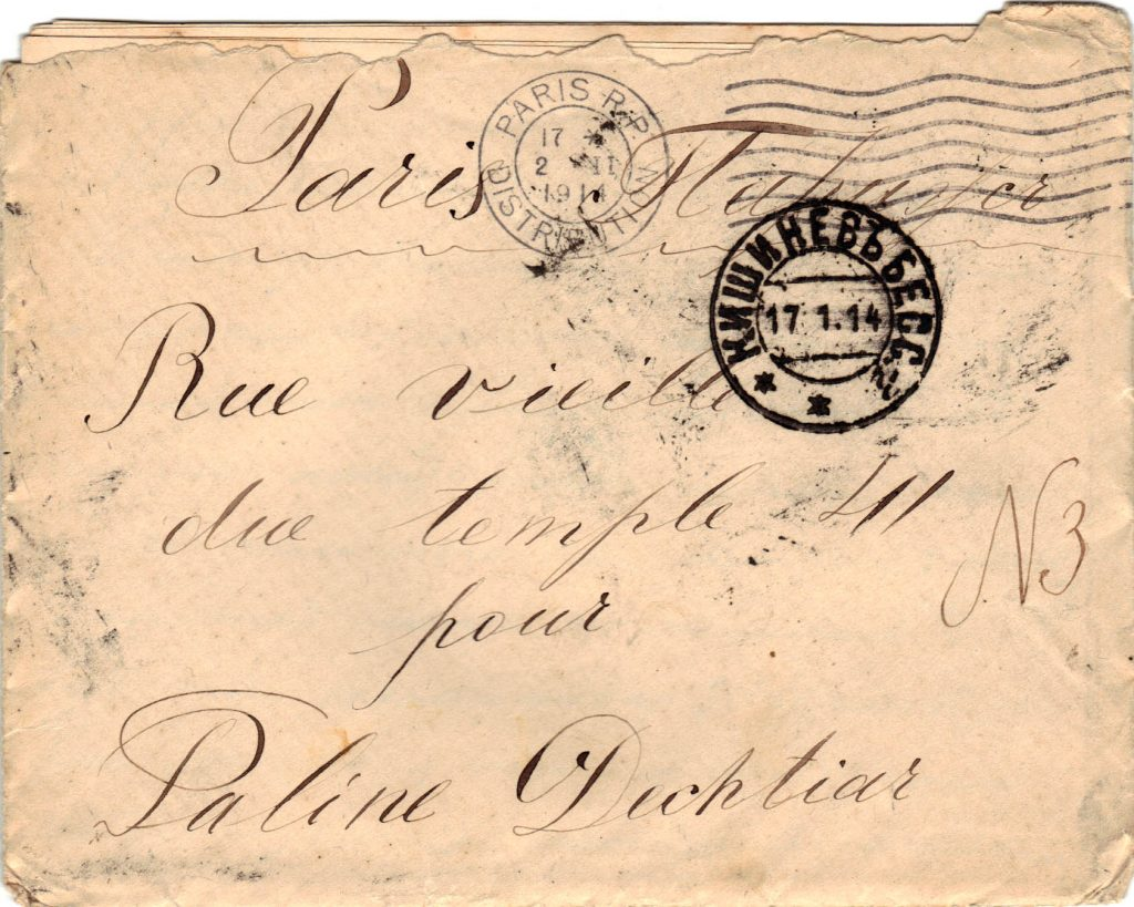 Letter to Polya from Aron January 15, 1914 envelope A