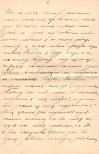 Letter to Polya from Aron January 15, 1914 p2