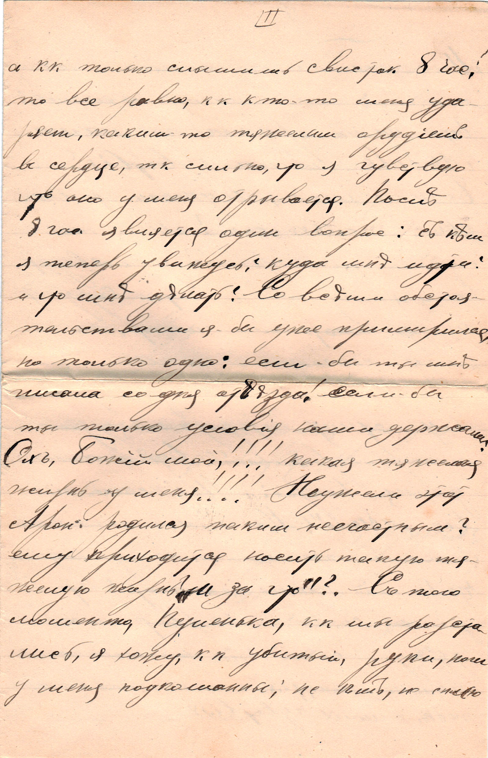 Letter to Polya from Aron January 15, 1914 p3