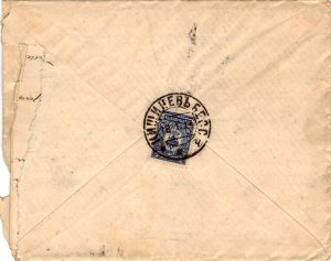 Letter to Poline from Aron January 18, 1914 enveloped B