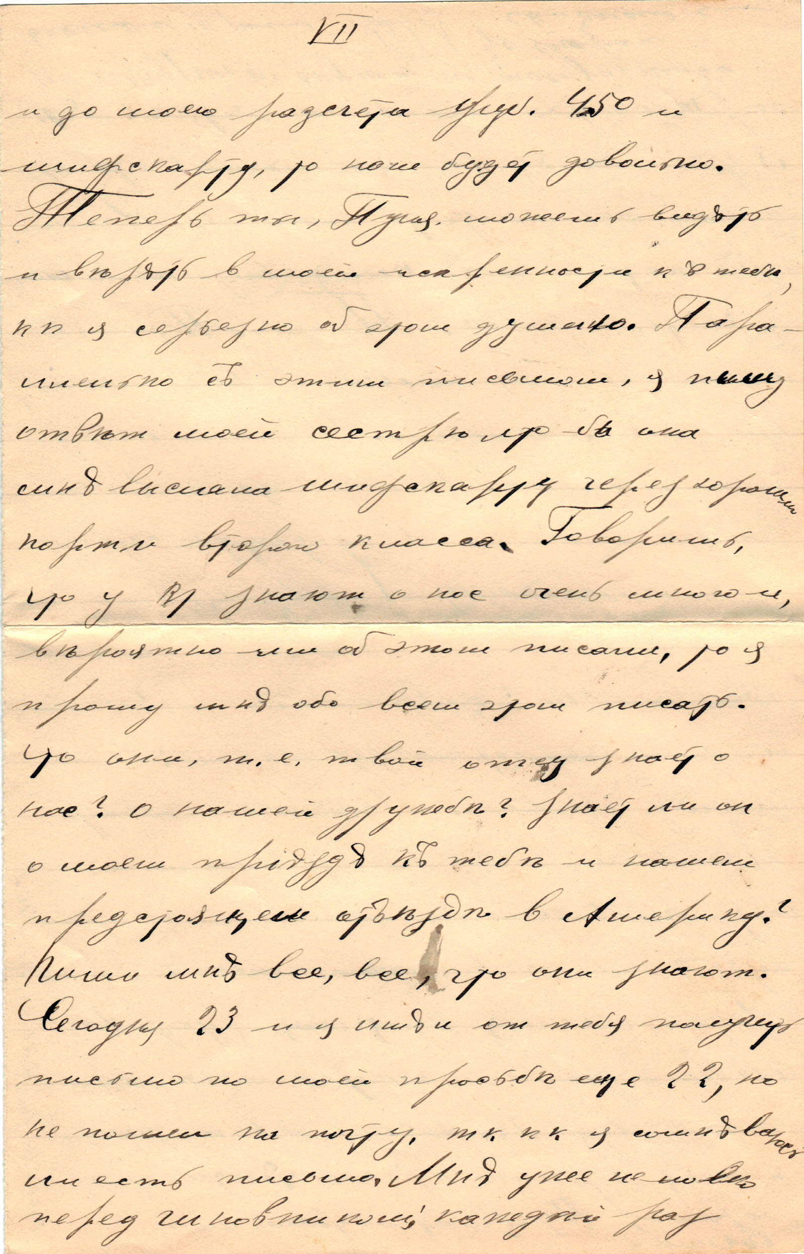 Letter to Polya from Aron January 22, 1914 p7