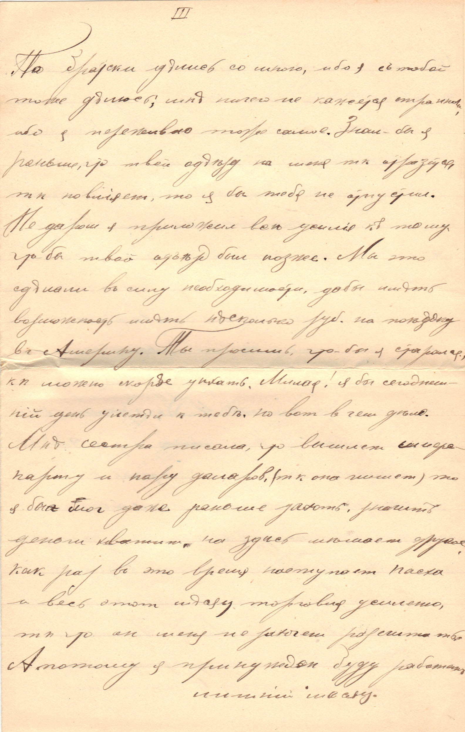 Letter to Poline from Aron February 2, 1914 p03