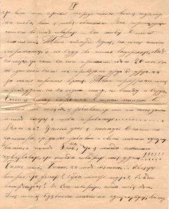 Letter to Poline from Aron February 11, 1914 p04