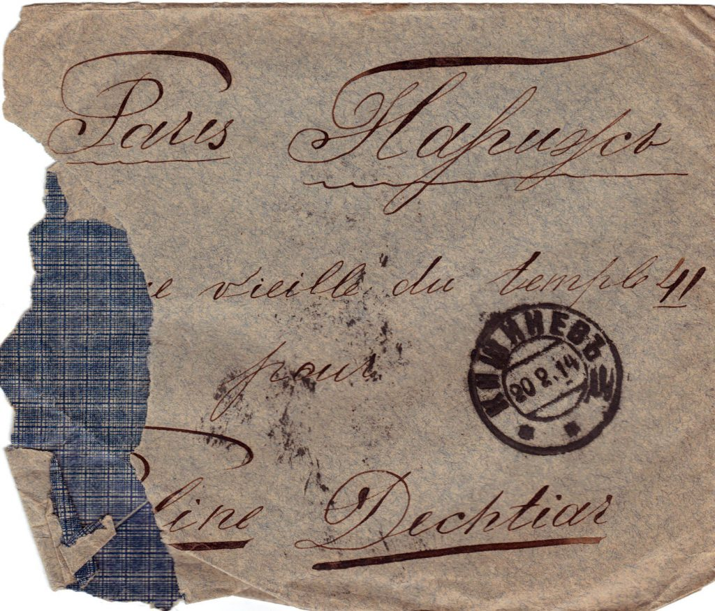 Letter to Poline from Aron February 20, 1914 envelope A