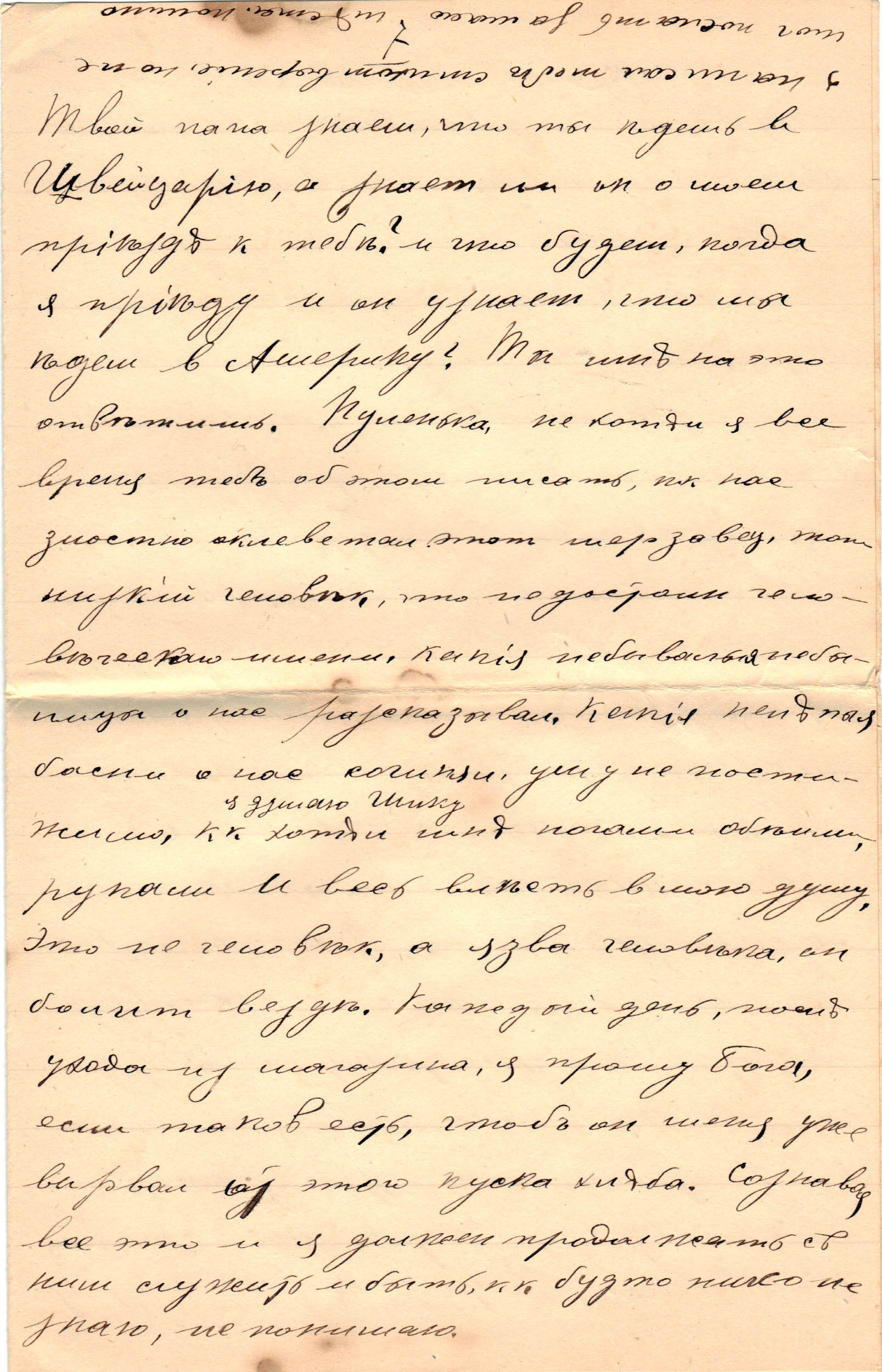 Letter to Poline from Aron February 20, 1914 p07