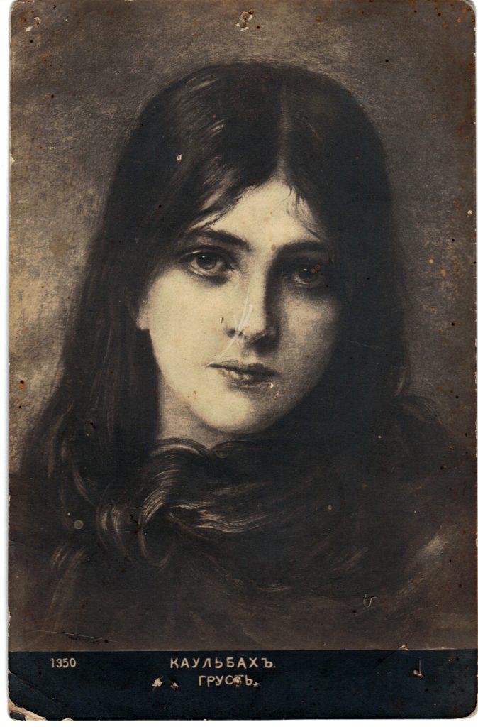 Postcard Jan 4, 1908 to Aron