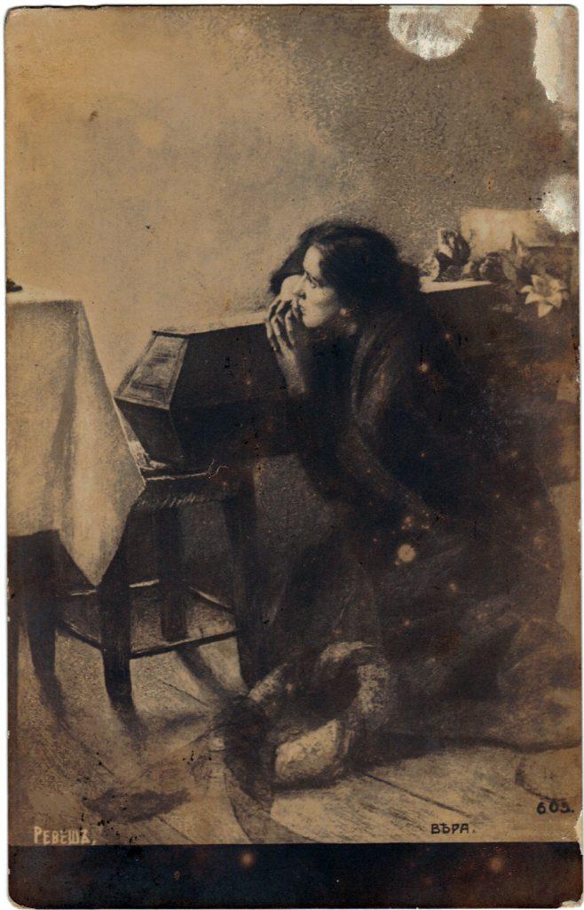 Postcard Crying Faith 1910 To Polya