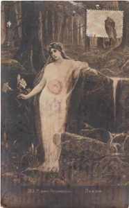 Postcard to Poline from Aron March 1, 1914 A