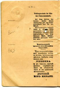 Polya's Train Ticket from Paris to Kishinev 1913 p06