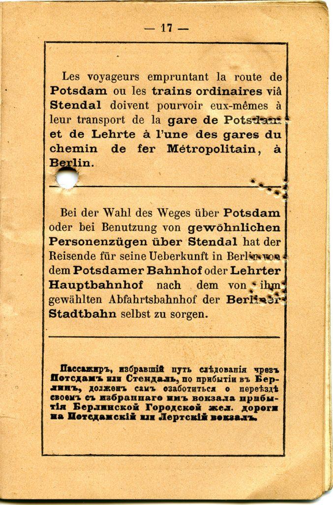 Polya's Train Ticket Paris to Alexandrowo 1913 p09
