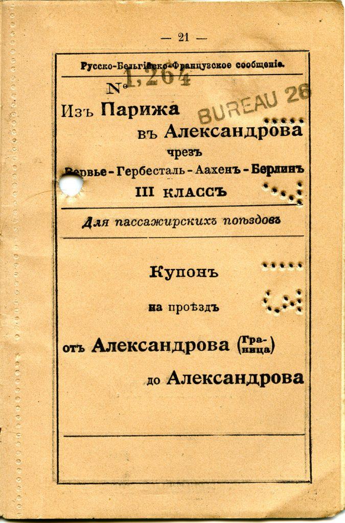 Polya's Train Ticket Paris to Alexandrowo 1913 p13