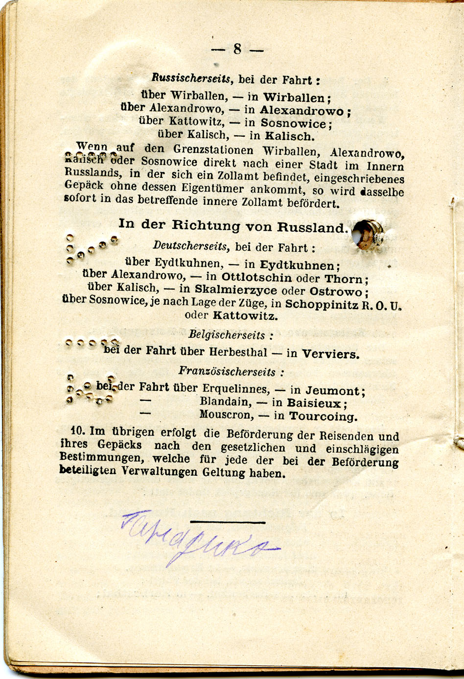 Polya's Train Ticket Paris to Alexandrowo 1913 p22
