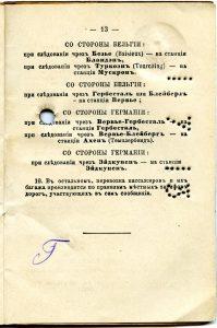 Polya's Train Ticket Paris to Alexandrowo 1913 p27