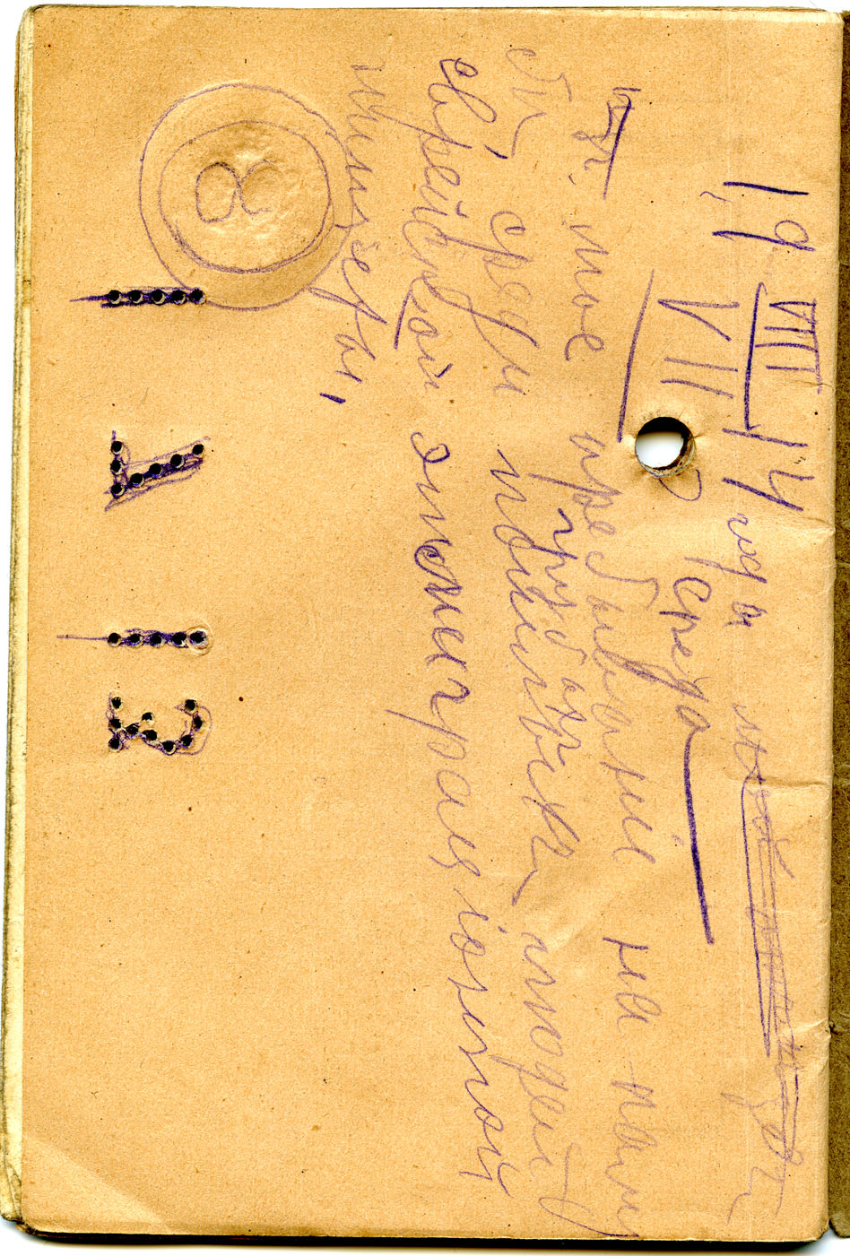 Polya's Train Ticket Paris to Alexandrowo 1913 p32