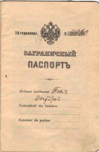 Polya's Russian Passport p01