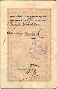 Polya's Russian Passport p03