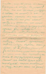 Letter to Polya from Tsillie March 3, 1914 p02
