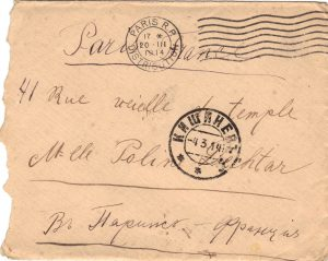 Letter to Polya from Tsillie March 4, 1914 envelope A