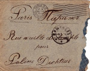 Letter to Poline from Aron March 4, 1914 envelope A