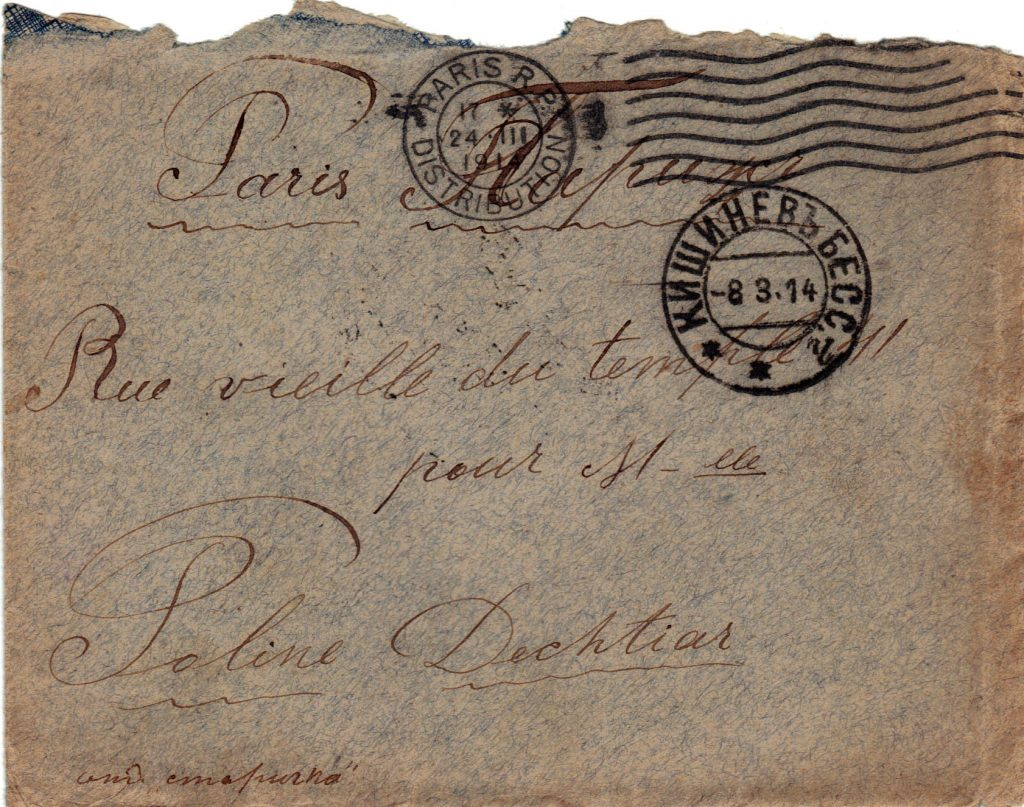 Letter to Poline from Aron March 7, 1914 envelope A