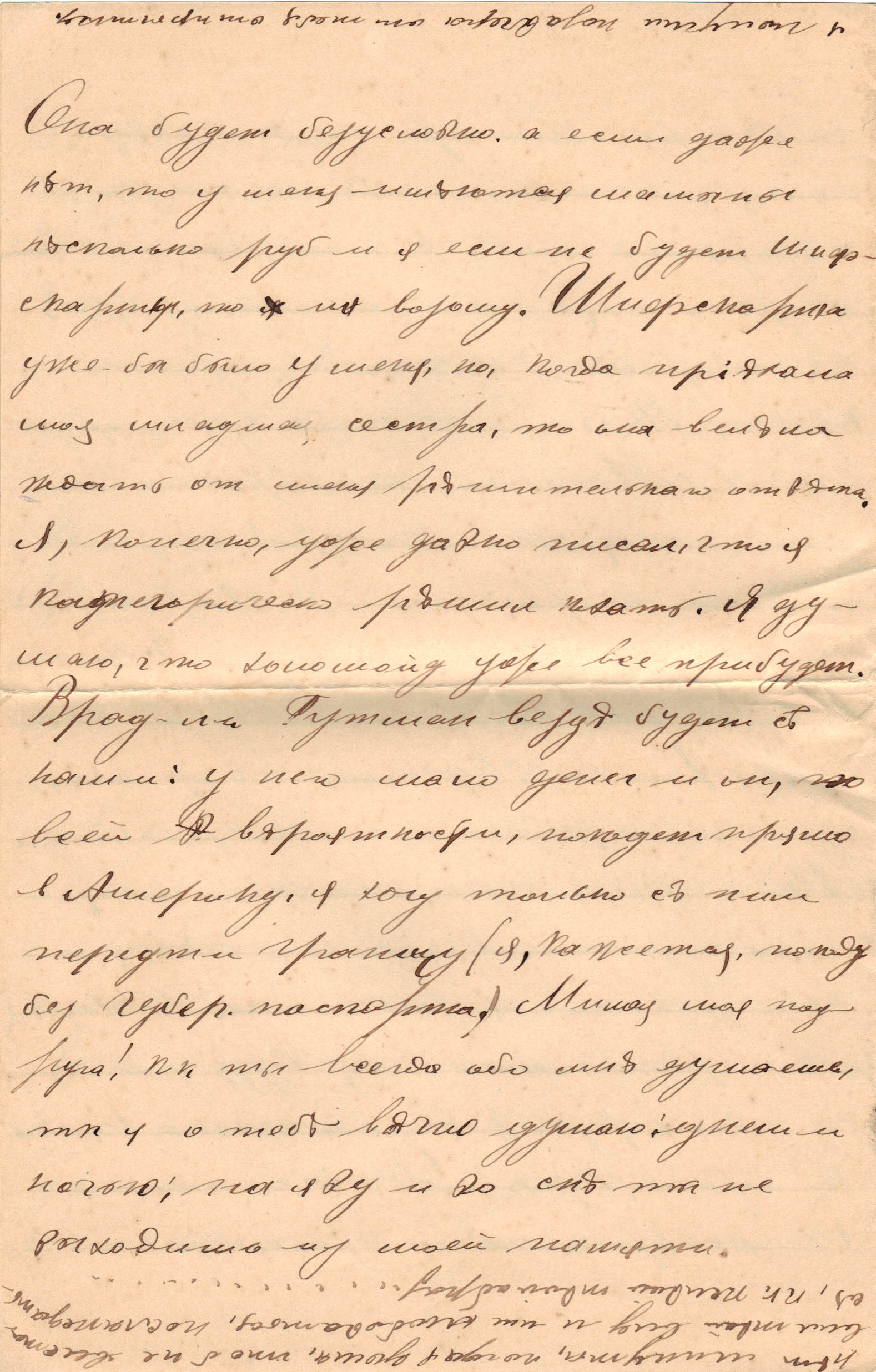 Letter to Poline from Aron March 12, 1914 p04