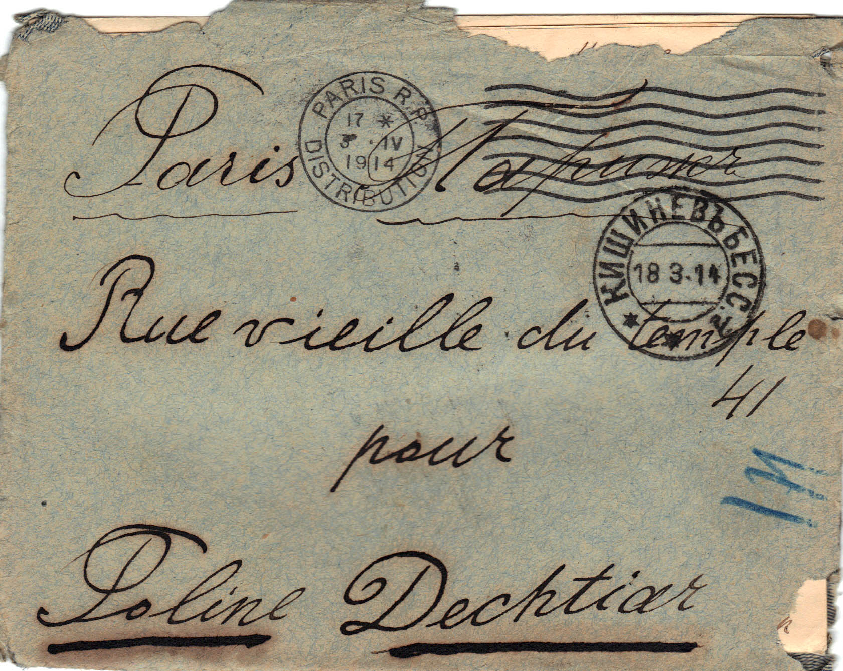 Letter to Poline from Aron March 16, 1914 envelope A