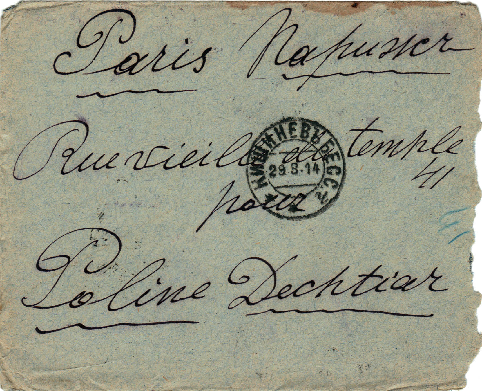 Letter to Poline from Aron March 29, 1914 envelope A