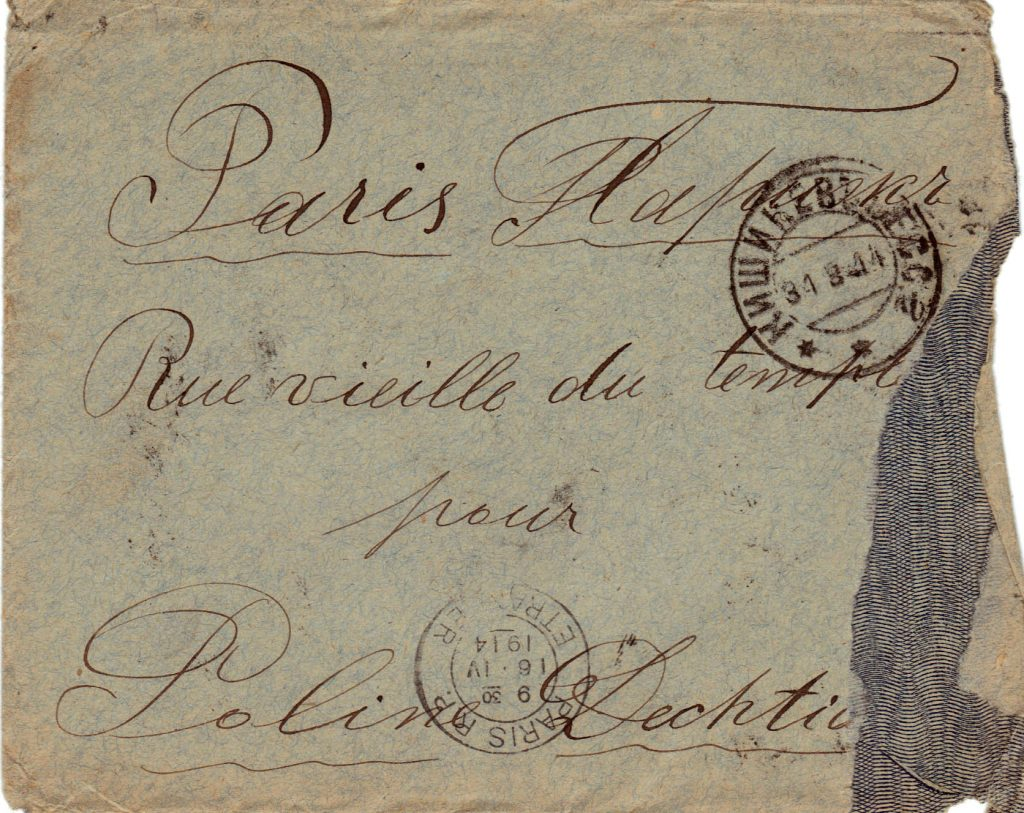Letter to Poline from Aron March 30, 1914 envelope A