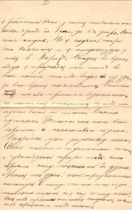 Letter to Poline from Aron March 30, 1914 p03
