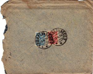 Letter to Poline from Aron April 12, 1914 envelope B