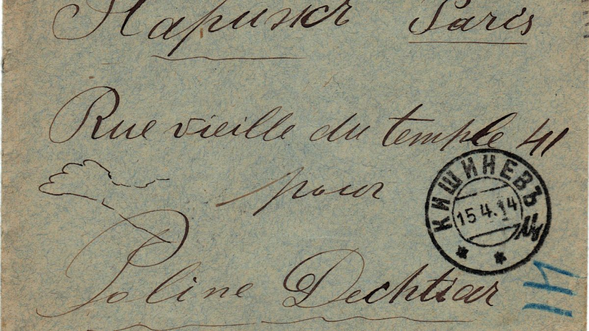 Letter to Poline from Aron April 14, 1914 envelope A