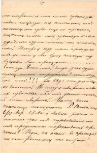 Letter to Poline from Aron April 16, 1914 p03