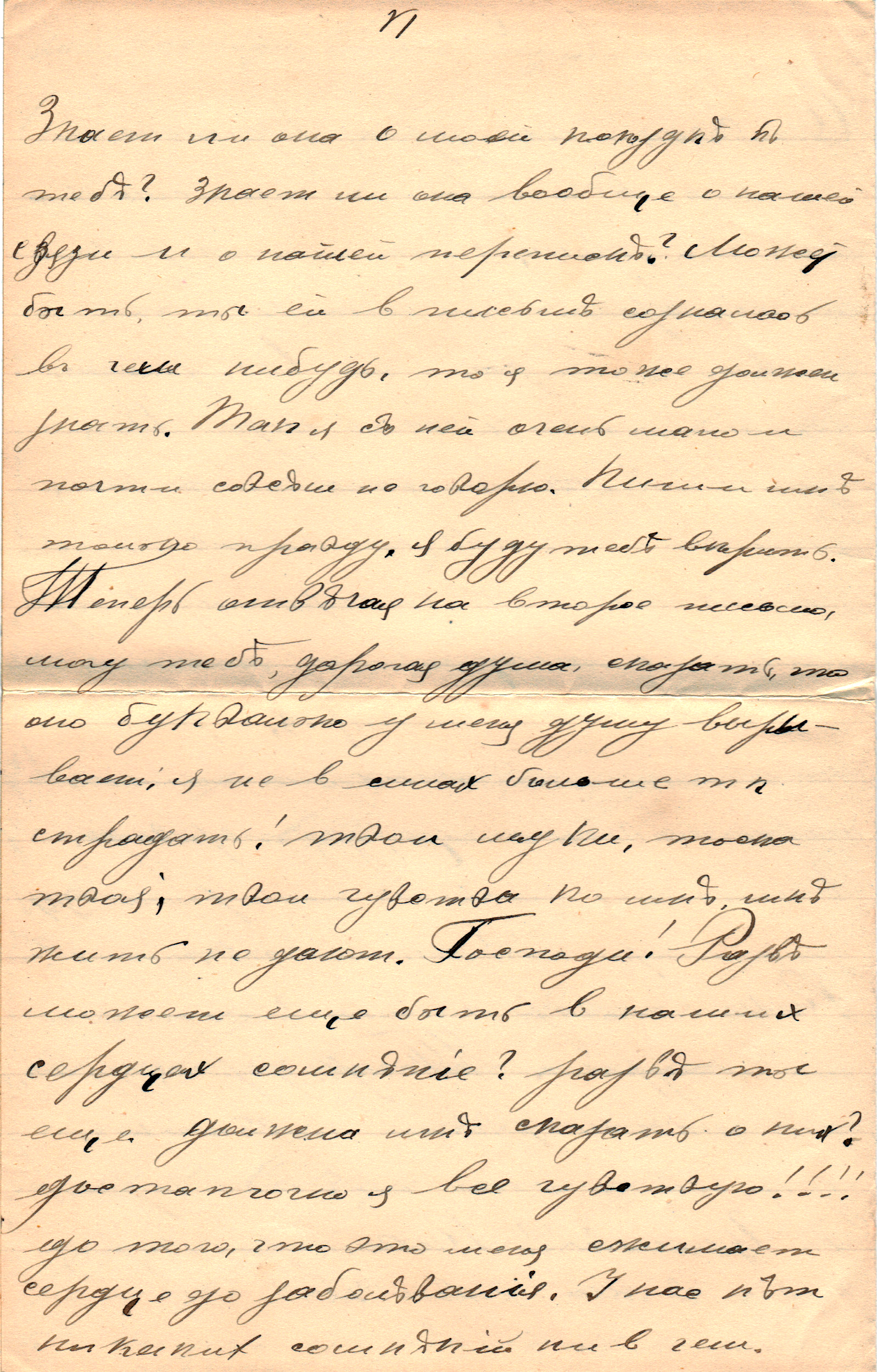 Letter to Poline from Aron April 24, 1914 p06