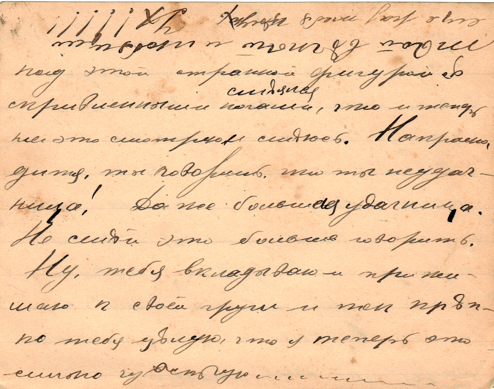 Letter to Poline from Aron April 24, 1914 p10