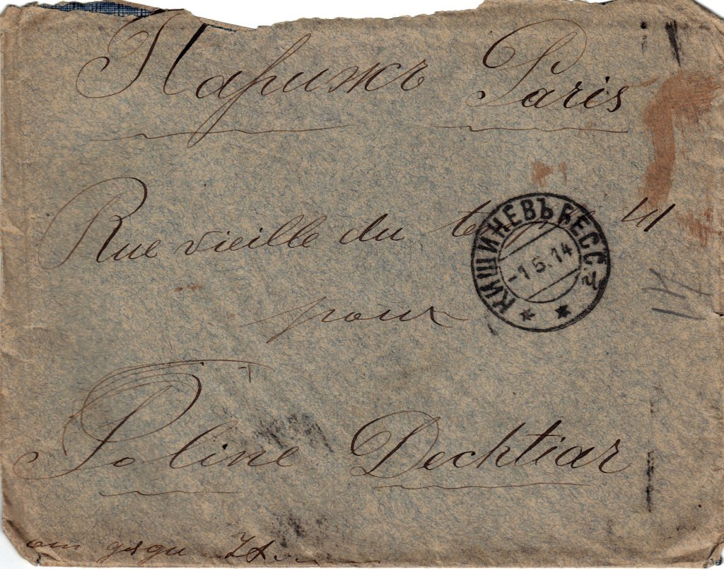 Letter to Poline from Aron May 1, 1914 envelope A