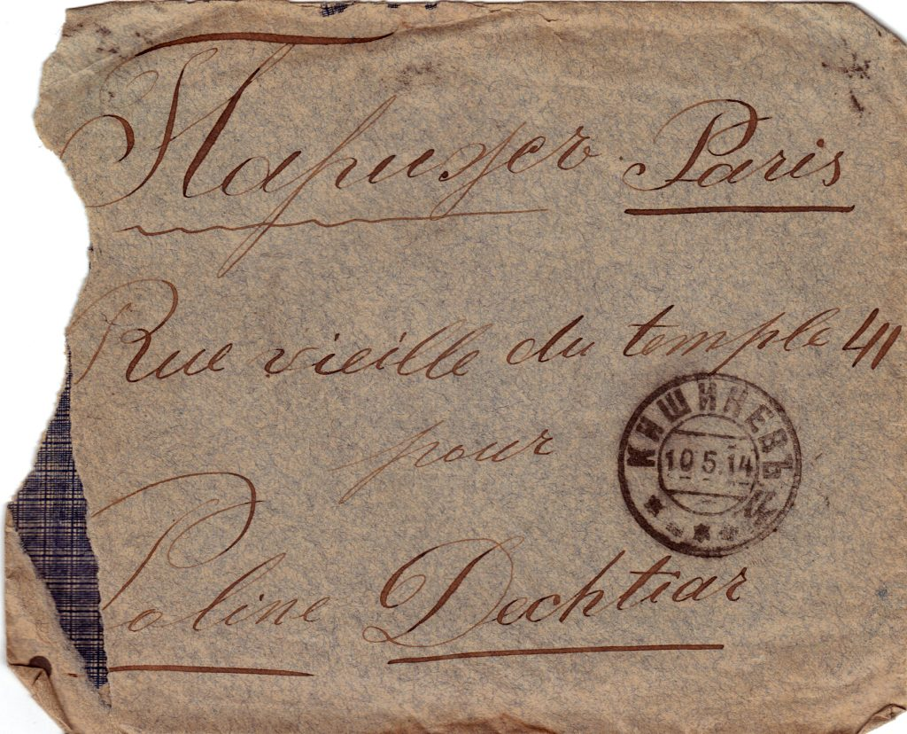 Letter to Poline from Aron May 10, 1914 envelope A