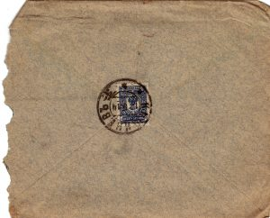 Letter to Poline from Aron May 17, 1914 envelope B