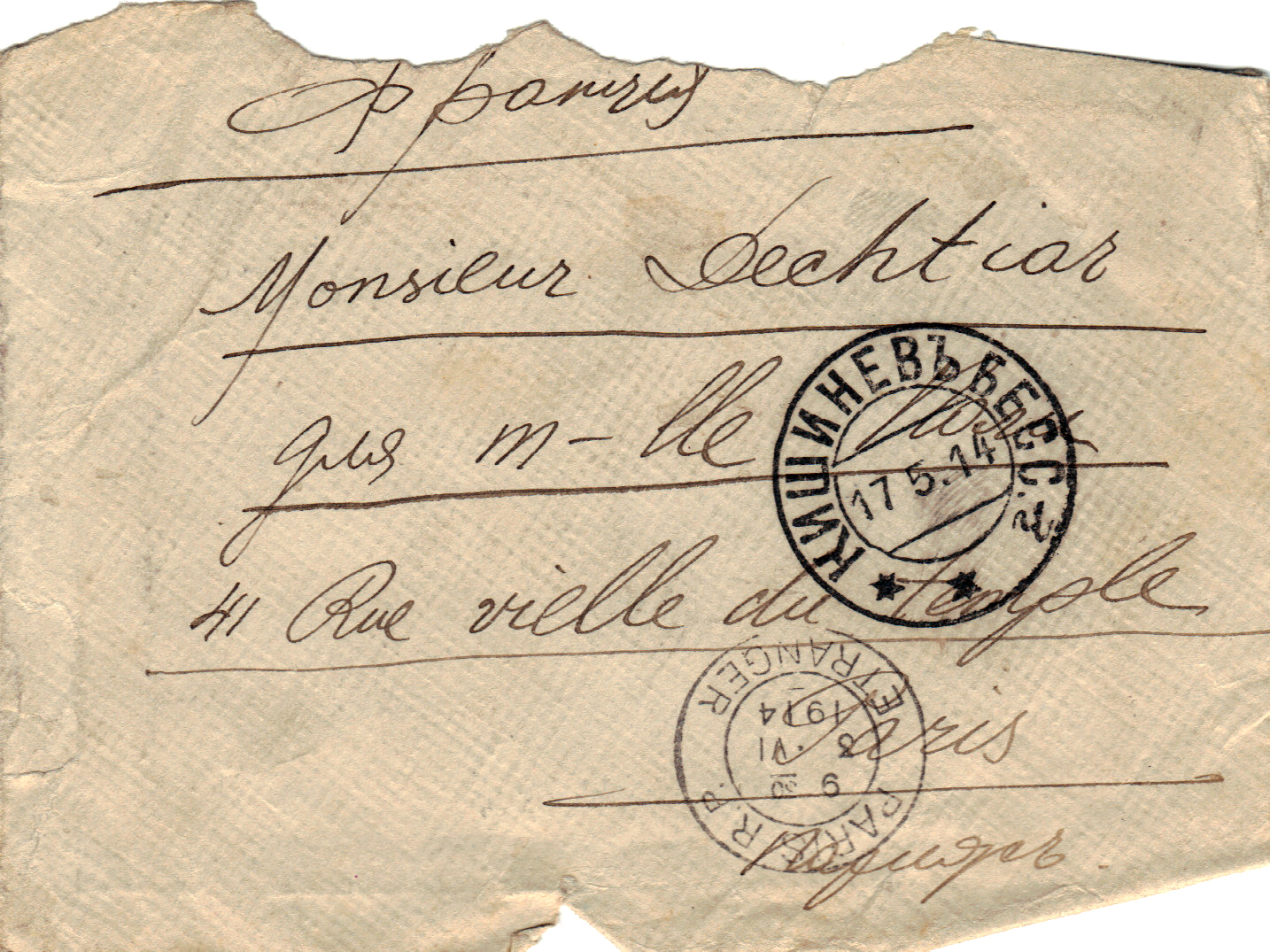 Note to Polya from Nissandoma May 17, 1914 envelope A