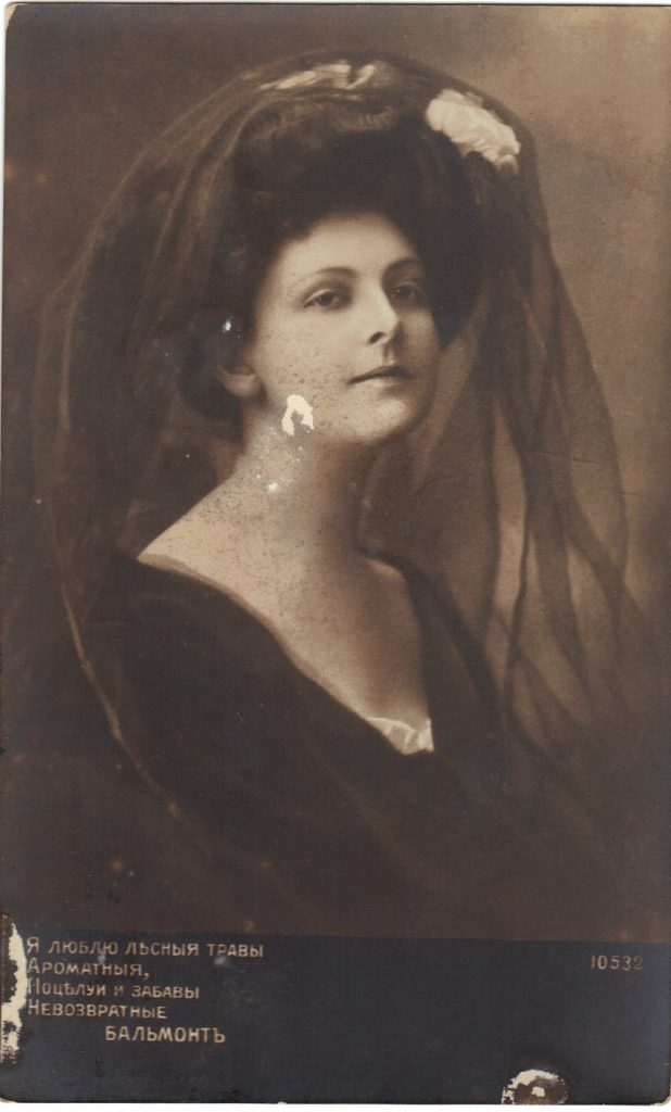 Postcard to Poline from Aron March 23, 1914 Woman in Veils A