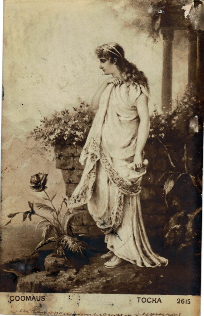Postcard to Poline from Aron March 27, 1914 Grief Longing A