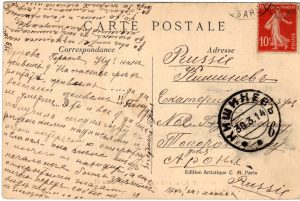 Postcard to Aron from Daddy March 30, 1914 B