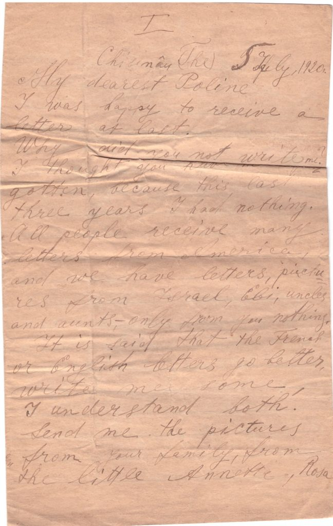 Letter to Poline from Tsillie July 5, 1920 p01
